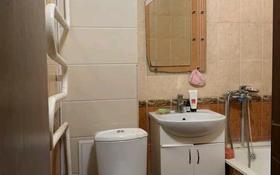 1-комнатная квартира, 40 м², 3/9 этаж, мкр Аксай-4 97 за 17 млн 〒 в Алматы, Ауэзовский р-н