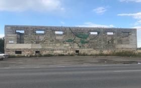 Промбаза 1 га, улица Тарана за 25 млн 〒 в Костанае