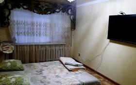 1-комнатная квартира, 32 м², 1/5 этаж посуточно, Тажибаева 23 — Ауэзова за 5 000 〒 в