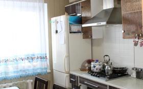 4-комнатная квартира, 80.7 м², 5/9 этаж, Бозтаева 17 за 23.5 млн 〒 в Семее