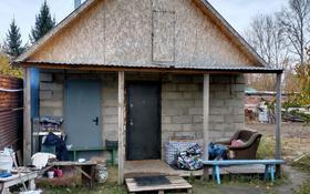 2-комнатный дом, 80 м², 9 сот., Новосёлова за 11.5 млн 〒 в Павлодаре
