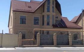 "7-комнатный дом, 500 м², 7 сот., мкр ""Самал"", Самал за 350 млн 〒 в Актау, мкр ""Самал"""
