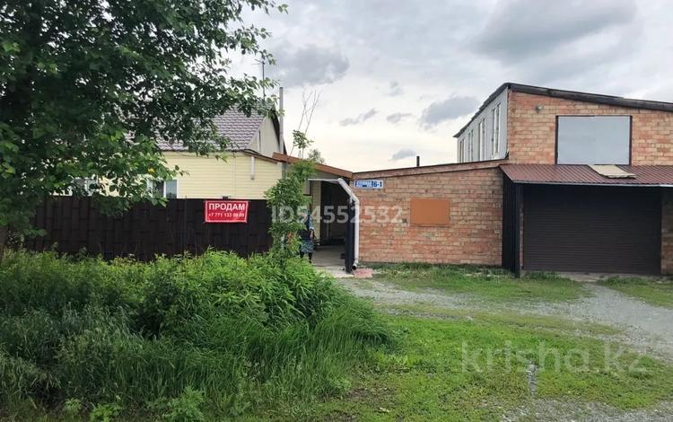 Частный дом под бизнес за 10 млн 〒 в Усть-Каменогорске