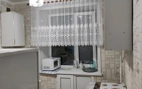 1-комнатная квартира, 30 м², 5/5 этаж помесячно, Потанина 56 — Абая за 80 000 〒 в Кокшетау
