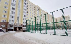 2-комнатная квартира, 49.9 м², 6/9 этаж, E 246 10 за 19.9 млн 〒 в Нур-Султане (Астана), Есиль р-н