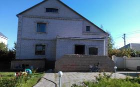 7-комнатный дом, 344 м², 10 сот., Кокчетавская за 39 млн 〒 в Павлодаре