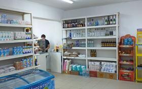Магазин площадью 75 м², мкр Думан-2, Мкр Думан-2 24 за 36 млн 〒 в Алматы, Медеуский р-н