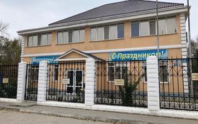 Здание, площадью 1309 м², Олег Кошевого 94 — Рыскулова за 220 млн 〒 в Актобе