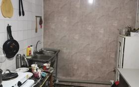 3-комнатный дом, 66 м², 6 сот., Бабкина мельница за 9.5 млн 〒 в Усть-Каменогорске