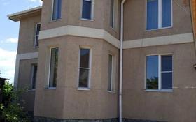 8-комнатный дом, 280 м², 4 сот., Макашева 190 за 58 млн 〒 в Каскелене