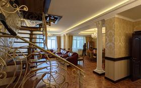5-комнатная квартира, 250 м², 15/16 этаж, Абая 150/230 за 120 млн 〒 в Алматы