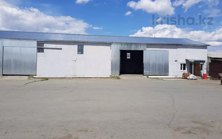 Промбаза 1 га, Киевская 21 за 63 млн 〒 в Костанае