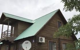 3-комнатный дом, 121.5 м², 7.5 сот., Акжар 6 за 20 млн 〒 в Атырау