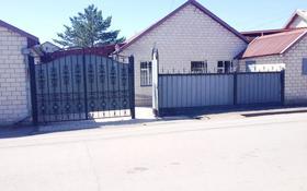 5-комнатный дом, 95 м², 4.72 сот., Самаркандская за 25 млн 〒 в Караганде, Казыбек би р-н