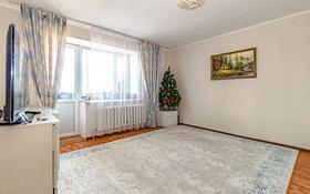 1-комнатная квартира, 42.1 м², 8/9 этаж, Мустафина за 13.5 млн 〒 в Нур-Султане (Астана)