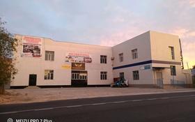Здание, площадью 750 м², Журба 63 за 65 млн 〒 в