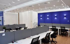 Офис площадью 288 м², ул. E49 7 за 150 млн 〒 в Нур-Султане (Астане), Есильский р-н