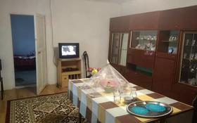 3-комнатный дом, 54.8 м², 8 сот., Тынышбаева за 11 млн 〒 в Боралдае (Бурундай)