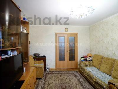3-комнатная квартира, 59 м², 2/5 этаж, проспект Богенбай батыра 59 за 15.5 млн 〒 в Нур-Султане (Астана), Сарыаркинский р-н — фото 6