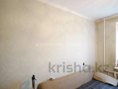 3-комнатная квартира, 59 м², 2/5 этаж, проспект Богенбай батыра 59 за 15.5 млн 〒 в Нур-Султане (Астана), Сарыаркинский р-н — фото 14