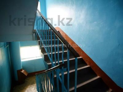 3-комнатная квартира, 59 м², 2/5 этаж, проспект Богенбай батыра 59 за 15.5 млн 〒 в Нур-Султане (Астана), Сарыаркинский р-н — фото 17