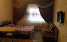 1-комнатная квартира, 32 м², 10/16 этаж по часам, Отырар 2 — Республика за 1 000 〒 в Нур-Султане (Астана), Алматы р-н