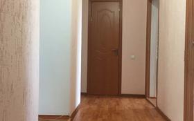 3-комнатная квартира, 62 м², 1/5 этаж, 2 микрорайон 24 за 13 млн 〒 в Есик