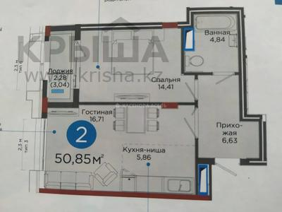 2-комнатная квартира, 51 м², 2/8 этаж, Сарайшык 2 — Кунаева за 22.8 млн 〒 в Нур-Султане (Астана), Есиль р-н
