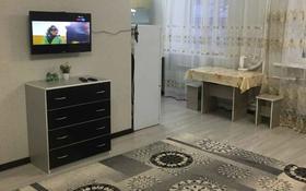 2-комнатная квартира, 45 м², 4/4 этаж, Мухтара Ауэзова 41 за ~ 12.9 млн 〒 в Нур-Султане (Астана), Сарыарка р-н