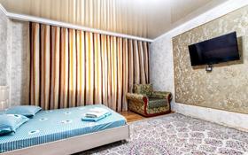 1-комнатная квартира, 45 м² посуточно, Керей и Жанибек хандар 12/1 за 8 000 〒 в Нур-Султане (Астана), Есильский р-н