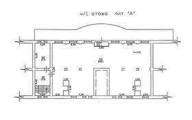 Магазин площадью 570 м², Кабанбай батыра — Назарбаева за 500 млн 〒 в Алматы, Медеуский р-н