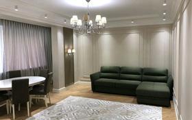 3-комнатная квартира, 103 м², 11/17 этаж, Розыбакиева 237 — Дунаевского за ~ 75 млн 〒 в Алматы