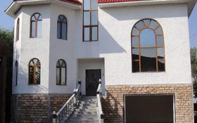 10-комнатный дом, 520 м², 8 сот., мкр Алатау, Карасай батыра за 129 млн 〒 в Алматы, Бостандыкский р-н