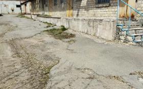 Промбаза 578.5 соток, Интернациональная 10А за 28 млн 〒 в Щучинске