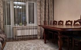 3-комнатная квартира, 64 м², 4/5 этаж, Карасай батыра за 17.5 млн 〒 в Талгаре