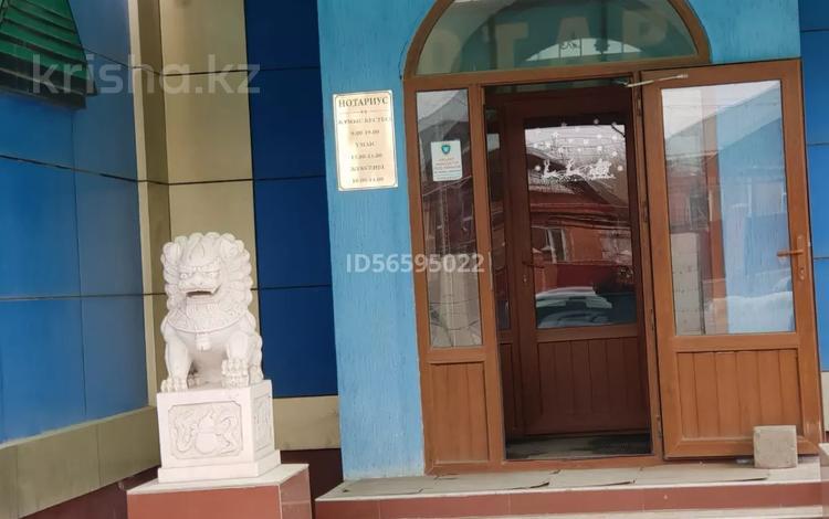 Здание, площадью 240 м², Сүлейменов 70/1 — Ауэзова за 28 млн 〒 в