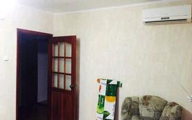1-комнатная квартира, 34 м², 4/5 этаж, Назарбаева за 9 млн 〒 в Уральске