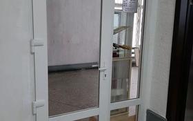 Бутик площадью 32 м², 3 мкрн 26 за 2 000 〒 в Лисаковске