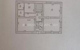 Промбаза 0.0042 сотки, Курмангазы — Желтоксан за 270 000 〒 в Алматы, Алмалинский р-н
