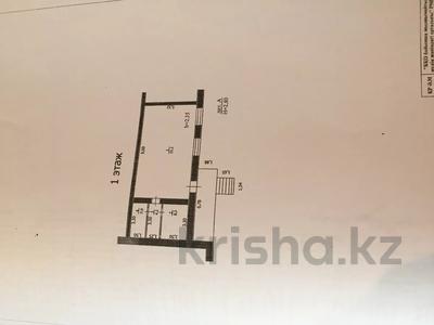 Магазин площадью 68.9 м², проспект Евразия 102 за 25 млн 〒 в Уральске