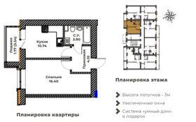 1-комнатная квартира, 36.91 м², 2 этаж, Туран 46А — Орынбор за 14 млн 〒 в Нур-Султане (Астана), Есиль р-н