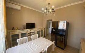 3-комнатная квартира, 106 м², 6/8 этаж помесячно, Нурсая мкр 4В за 300 000 〒 в Атырау
