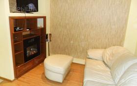 1-комнатная квартира, 56 м², 8/9 этаж по часам, Розыбакиева 250Б — Утепова за 2 000 〒 в Алматы, Бостандыкский р-н