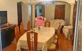 4-комнатная квартира, 150 м², 4/7 этаж, Нурмакова — Нурмакова за 79 млн 〒 в Алматы, Алмалинский р-н