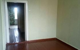 3-комнатная квартира, 93 м², 5/5 этаж, Независимости 13 за 8.5 млн 〒 в Риддере