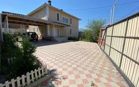 6-комнатный дом, 232 м², 6 сот., мкр Алатау, 11-я улица 26 за 110 млн 〒 в Алматы, Бостандыкский р-н