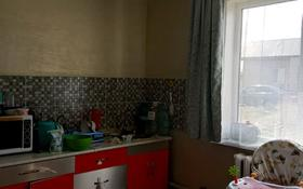 4-комнатный дом, 98 м², 6 сот., Жоламана 68 за 10.8 млн 〒 в Нургиса Тлендиеве