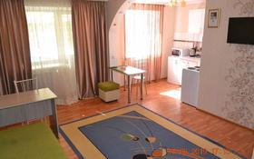 1-комнатная квартира, 36 м², 3/5 этаж посуточно, Мира за 8 000 〒 в Жезказгане