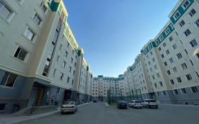 2-комнатная квартира, 64 м², 6/7 этаж, 35 микрорайон 17 за 9 млн 〒 в Актау