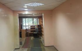 Магазин площадью 45 м², Бостандыкская улица 78 — Астана - Бостандыкская за 120 000 〒 в Петропавловске